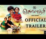 Kolanji Trailer | Samuthirakani | Sanghavi | Rajaji | Naina Sarwar | Naveen M | Natarajan Sankaran