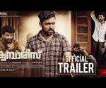 Kumbarees Official Trailer | Sagar Hari | Joby George | Sibu Sukumaran | Goodwill Entertainments