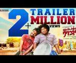 Kuppathu Raja   Theatrical Trailer   G.V. Prakash Kumar   R. Parthiban   Baba Basker