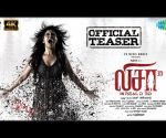 Lisaa 3D - Official Teaser | Anjali | Sam Jones | Yogi Babu | Santhosh Dhayanidhi | PG Muthiah
