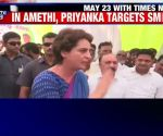 Lok Sabha Election 2019: Priyanka Gandhi hits out at Smriti Irani in Amethi
