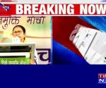 Lok Sabha election: EC removes Malda top cop appointed by West Bengal CM Mamata Banerjee