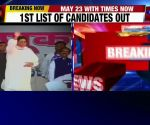 Lok Sabha polls 2019: BSP announces names of 11 candidates in first list