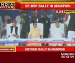 Lok Sabha polls 2019: Mulayam, Mayawati share stage at poll rally in UP's Mainpuri