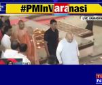 Lok Sabha polls 2019: PM Modi performs Ganga Aarti in Dashashwamedh Ghat, Varanasi