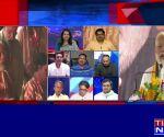 Lok Sabha polls 2019: PM Modi thanks Varanasi for unprecedented support