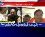 Lok Sabha polls 2019: Shatrughan Sinha slams BJP for sidelining LK Advani