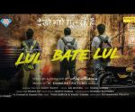 Lul Bate Lul | Official Trailer | Raj Matoria | Hindi Comedy Movies @Sonotek