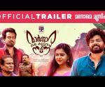 Maarjaara Oru Kalluvacha Nuna | Official Trailer | Raakesh Baala | Mullappally Productions
