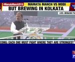 Major embarrassment for opposition as Sharad Yadav commits Bofors 'faux pas' at Mamata's rally