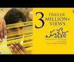 Mallesham Theatrical Trailer I Sri Adhikari I Raj R I Priyadarshi I Ananya I Jhansi