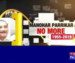 Manohar Parrikar's final journey today, last rites to be performed in Panaji