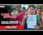 Marketlo Prajaswamyam Dialogue Promo #1|| R. Narayana Murthy, Madhavi