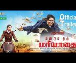 Meendum Oru Mariyathai - Official Trailer | Bharathirajaa, Nakshatra | Vairamuthu | N.R.Raghunanthan