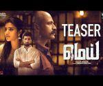 MEI Official Teaser | Nicky Sundaram, Aishwarya Rajesh | SA Baskaran | Sundaram Productions