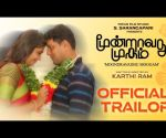 Moondravathu Mugam Official Trailer