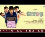 Mosadi | Official Trailer | Viju Iyyapasamie, Pallavi Dora | Shajahan | K.Jagatheesan | Tamil Movie