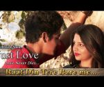 """Movie """"Just Love - The God Particle"""" 