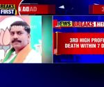 MP: BJP leader found dead in Badwani