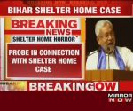 Muzaffarpur shelter home case: Court orders CBI to conduct probe against Bihar CM Nitish Kumar