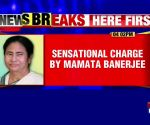 My phone is being tapped, alleges Mamata Banerjee