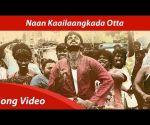 Naan Kaaylankada - Full Song Video - HD | Gaana Bala | Azhahendra Sollukku Amudha | Orange Music