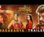 Nagakanya - Official Telugu Trailer | Jai, Raai Laxmi, Catherine Tresa, Varalaxmi Sarathkumar