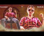 Nakshatram - Pragya Jaiswal official First Look Movie Poster