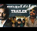 Nani's Gang Leader Trailer   Karthikeya   Vikram Kumar   Anirudh Ravichander   Mythri Movie Makers
