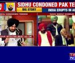 Navjot Singh Sidhu faces protest inside Punjab assembly