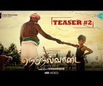 Nedunalvaadai | Official Teaser 2 | Vairamuthu | Selvakannan | Jose Franklin | Poo Ramu |Anjali Nair