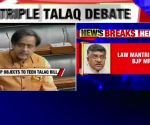 New bill to declare triple talaq a criminal offence: Storm in Parliament
