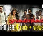 Nungambakkam Tamil Movie Trailer | Mano | Hyra | Ajmal | Ramesh Selvan | Latest Tamil Movie Trailer