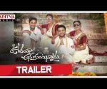 Oorantha Anukuntunnaru Trailer | Nawin Vijaya Krishna,Srinivas Avasarala