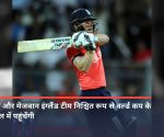 भारत और इंग्लैंड विश्व कप के सेमीफाइनल में जगह बनाएंगे: लारा