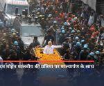 लोकसभा चुनाव: वाराणसी में आज होगा पीएम मोदी का मेगा रोड शो