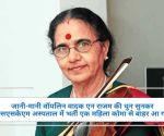 कोलकाता: संगीत सुनकर कोमा से बाहर आई महिला