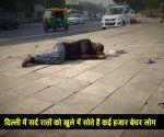 देखें, कड़ाके की सर्दी में जिंदा रहने की जद्दोजहद में बेघर लोग