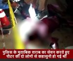 विडियो: हैदराबाद में मंदिर के पास शख्स की बेरहमी से हत्या