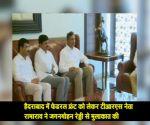 हैदराबाद में फेडरल फ्रंट को लेकर टीआरएस नेता रामाराव ने जगनमोहन रेड्डी से मुलाकात की