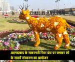 अहमदाबाद: साबरमती रिवर फ्रंट पर फ्लावर शो का आयोजन