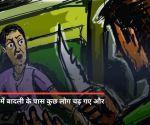 जम्मू-दिल्ली दुरंतो में दिल्ली के बादली में लूटपाट