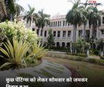 चेन्नई: लॉयोला कॉलेज ने 'ऐंटी हिंदू' पेंटिंग प्रदर्शनी पर उठे विवाद के बाद मांगी माफी