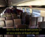 पीएम नरेंद्र मोदी भारत के पहले इंजनलेस ट्रेन वंदे भारत एक्सप्रेस को दिखाएंगे हरी झंडी