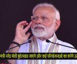 पीएम नरेंद्र मोदी बुंदेलखंड में करेंगे कई परियोजनाओं का उद्घाटन