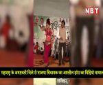 भाजपा विधायक ने स्टेज पर किया शर्मनाक डांस, विडियो वायरल
