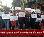पुलवामा आतंकी हमला: कोलकाता में मुस्लिम महिलाओं ने किया प्रदर्शन, पाकिस्तान के खिलाफ लगाए नारे