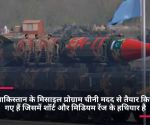 भारत-पाक तनाव, युद्ध की स्थिति में दोनों देशों की सैन्य ताकत