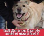 मिलिये, दिल्ली पुलिस के स्टार स्निफर डॉग से, जो बदमाशों को खोजता है मिनटों में