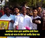 मैं भी अभिनंदन: दिल्ली में आयोजित होली मिलन देश के वीरों को समर्पित